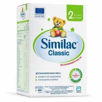 Молочная смесь Similac Classic 2 c 6 мес. 600 гр.
